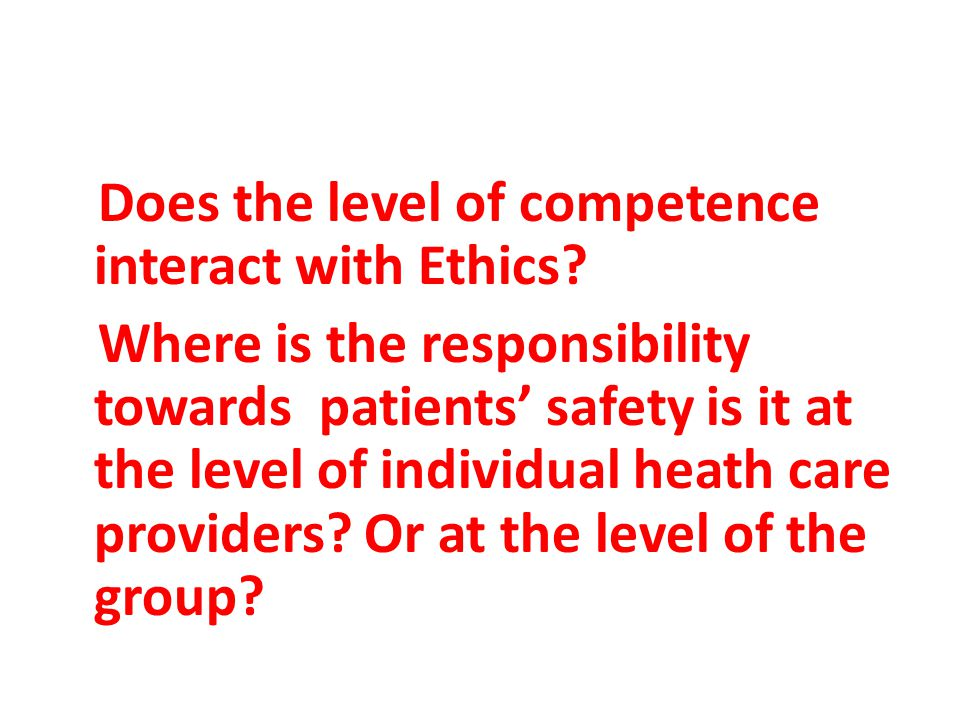 Does the level of competence interact with Ethics.
