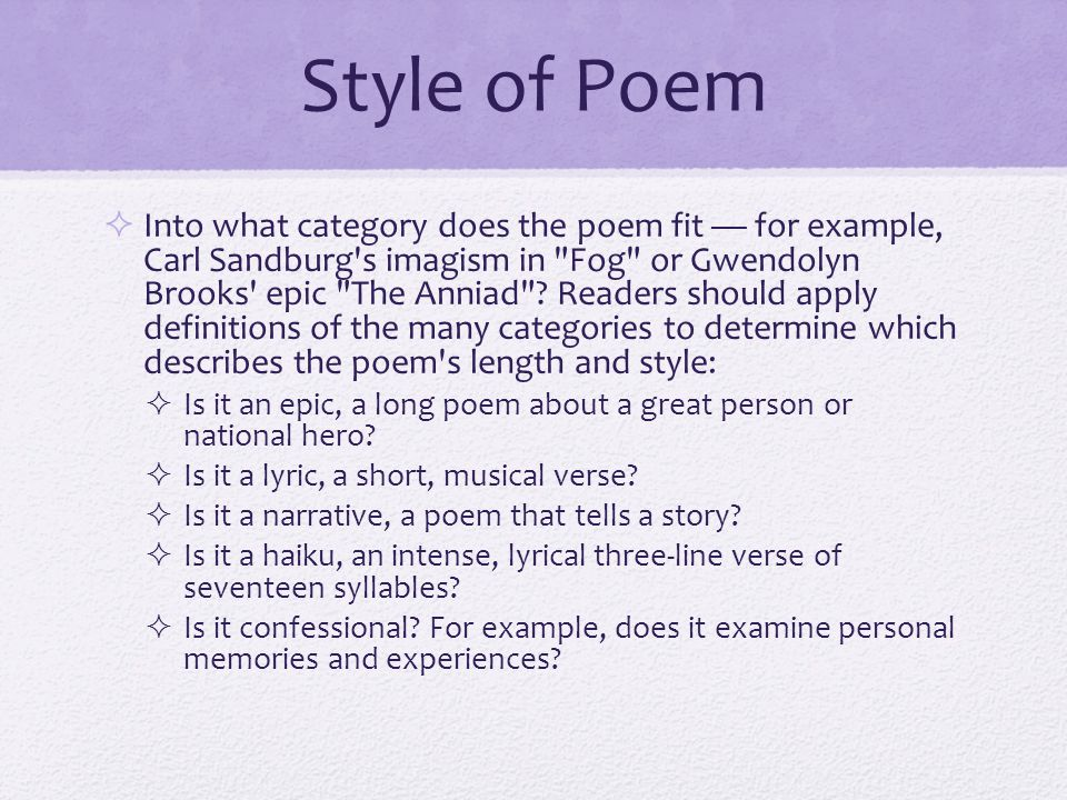 Themes of the Poem  Locating and identifying theme is crucial to understanding dominant ideas; theme is the poem s essence.