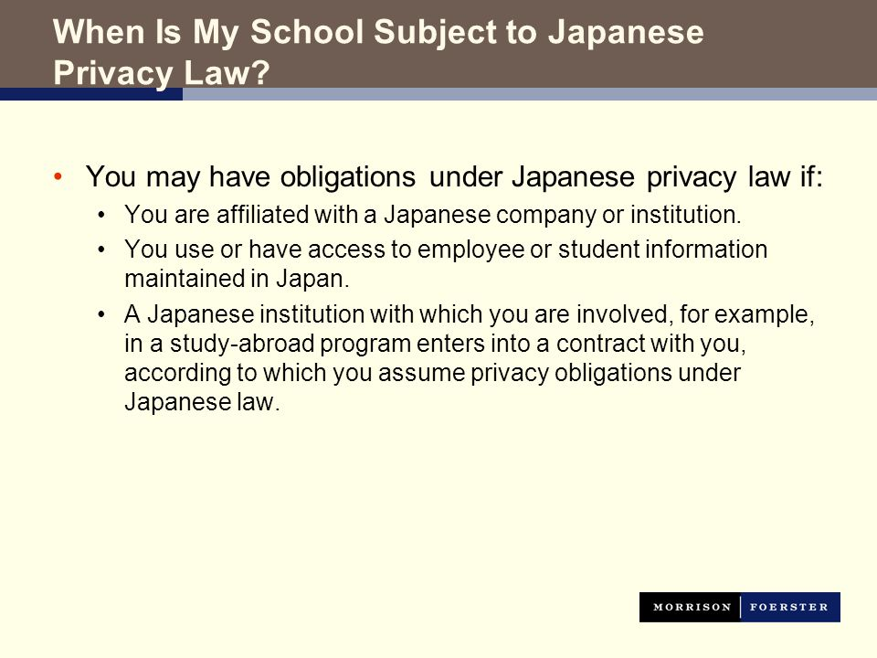 When Is My School Subject to Japanese Privacy Law.