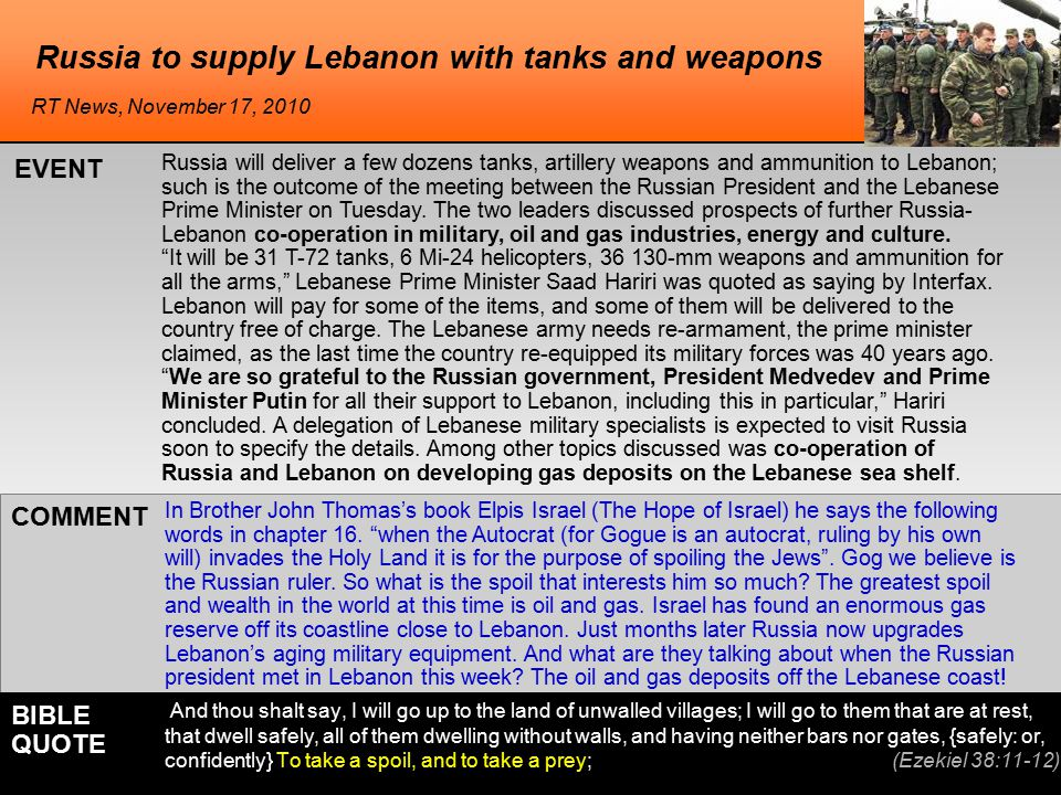 Russia to supply Lebanon with tanks and weapons Russia will deliver a few dozens tanks, artillery weapons and ammunition to Lebanon; such is the outcome of the meeting between the Russian President and the Lebanese Prime Minister on Tuesday.