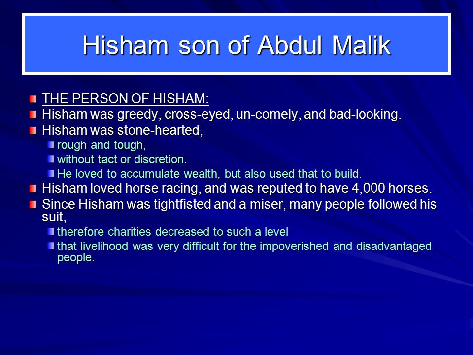 Hisham son of Abdul Malik THE PERSON OF HISHAM: Hisham was greedy, cross ‑ eyed, un ‑ comely, and bad ‑ looking.