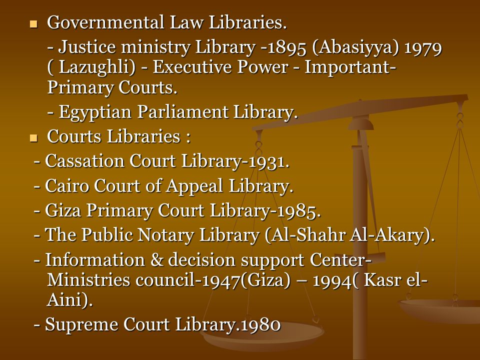 Governmental Law Libraries. Governmental Law Libraries.
