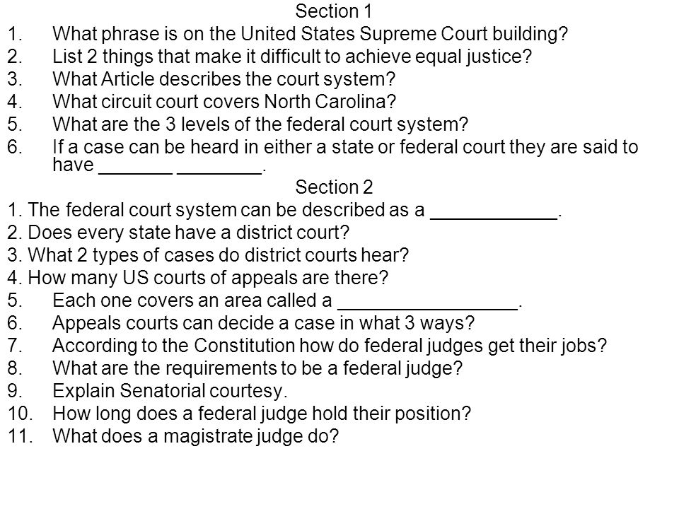 Section 1 1.What phrase is on the United States Supreme Court building? 2.List 2 things that make it difficult to achieve equal justice? 3.What Articl