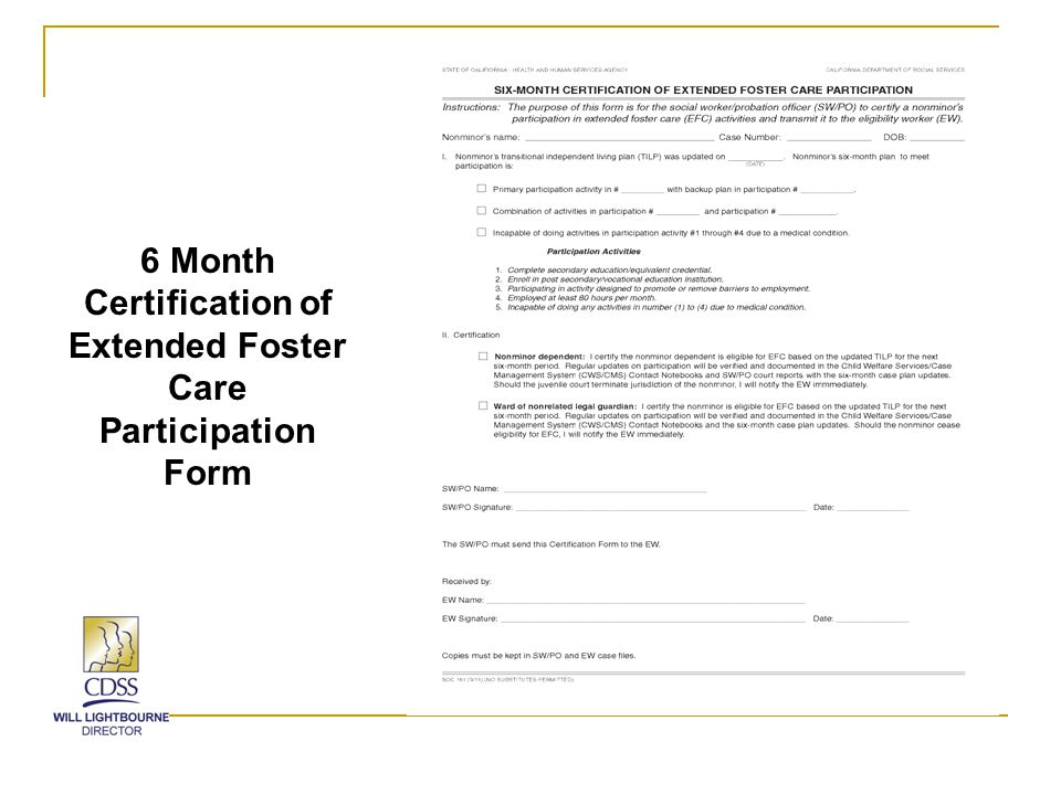 6 Month Certification of Extended Foster Care Participation Form
