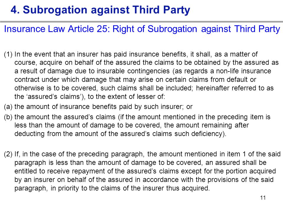 11 Insurance Law Article 25: Right of Subrogation against Third Party (1) In the event that an insurer has paid insurance benefits, it shall, as a mat