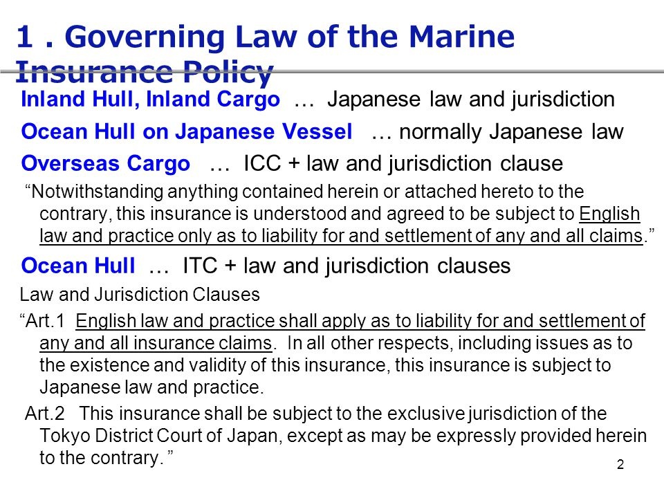 3 Insurance Business … Insurance Business Law amended largely in 1995 Insurance Contract … Insurance Law (2008) covers contracts with insurance company contracts with mutual aid society, Kyosai Marine Insurance … Commercial Code 1899 Book Ⅲ (Maritime Commercial Law) Chapter 6 (Insurance), Articles 815-841 2.