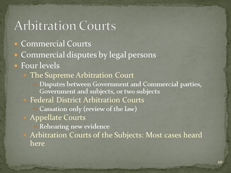 Commercial Courts Commercial disputes by legal persons Four levels The Supreme Arbitration Court Disputes between Government and Commercial parties, G