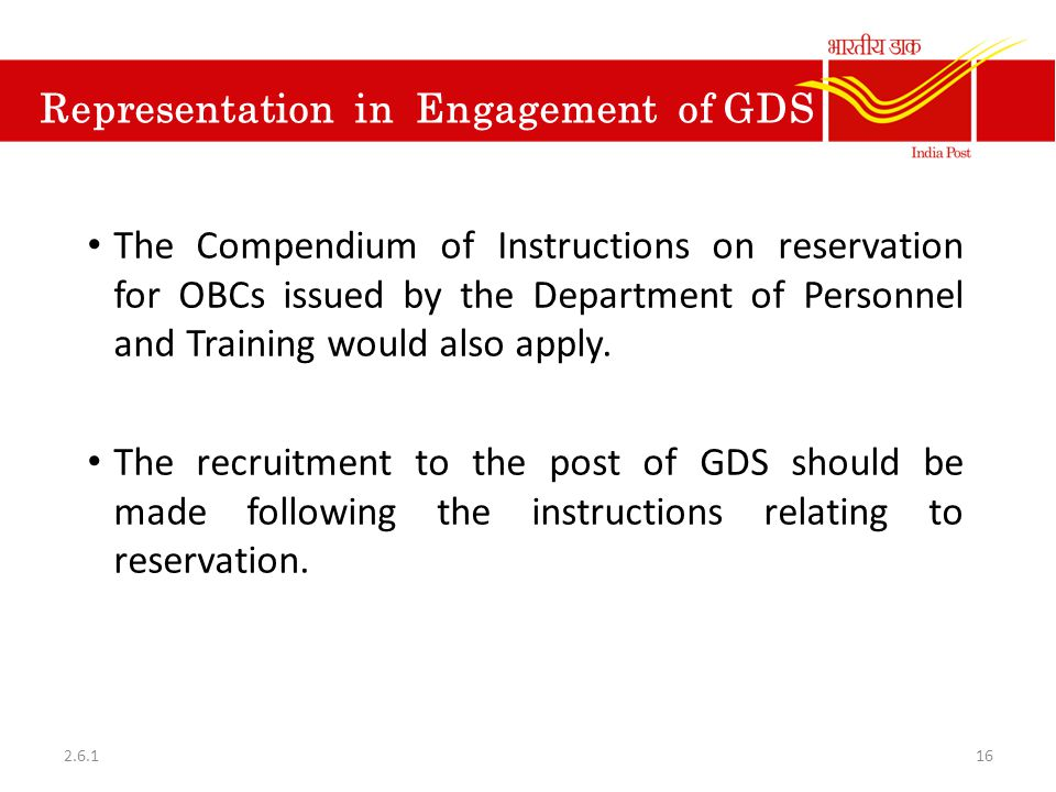 Representation in Engagement of GDS The Compendium of Instructions on reservation for OBCs issued by the Department of Personnel and Training would al
