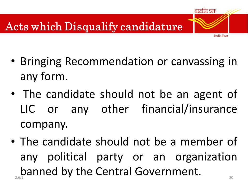 Acts which Disqualify candidature Bringing Recommendation or canvassing in any form. The candidate should not be an agent of LIC or any other financia
