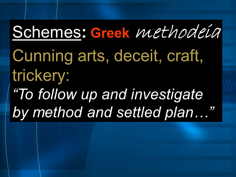 Evil: Greek poneria Depravity, iniquity, wickedness; malice; evil purposes and desires