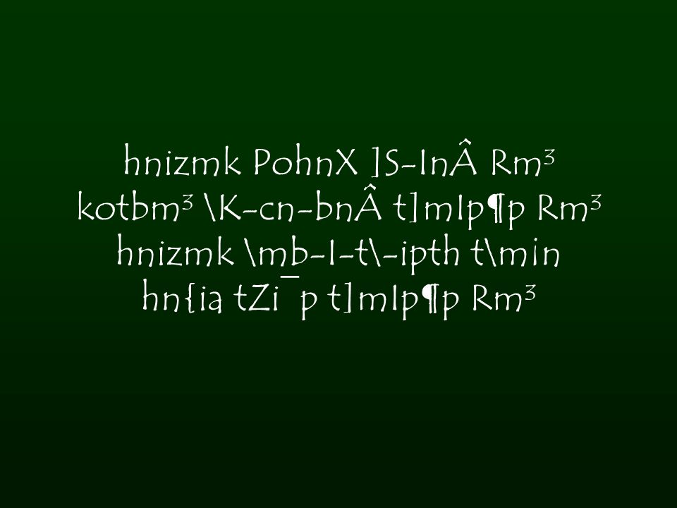 hnizmk PohnX ]S-InRm³ kotbm³ \K-cn-bnt]mIp¶p Rm³ hnizmk \mb-I-t\-ipth t\m¡n hn{ia tZi¯p t]mIp¶p Rm³