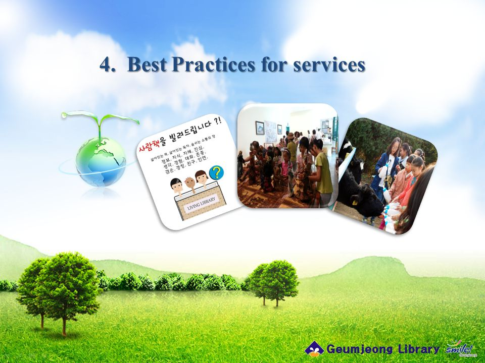 4. Best Practices for services