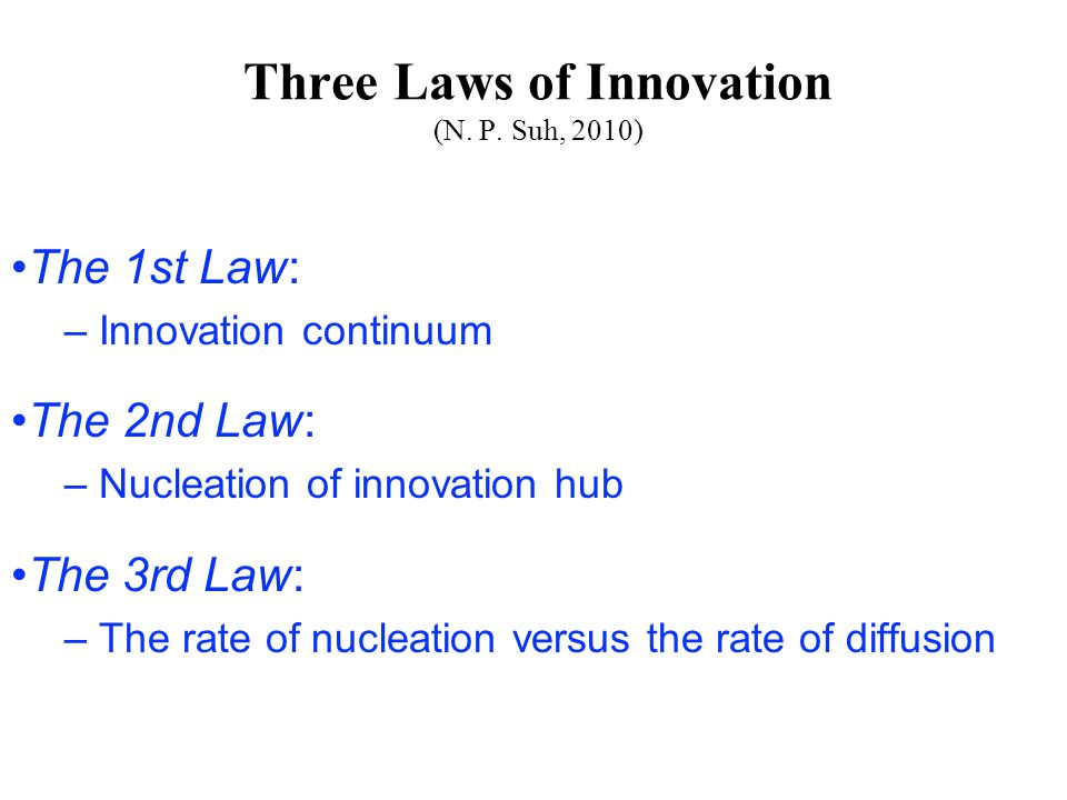 Three Laws of Innovation (N. P.