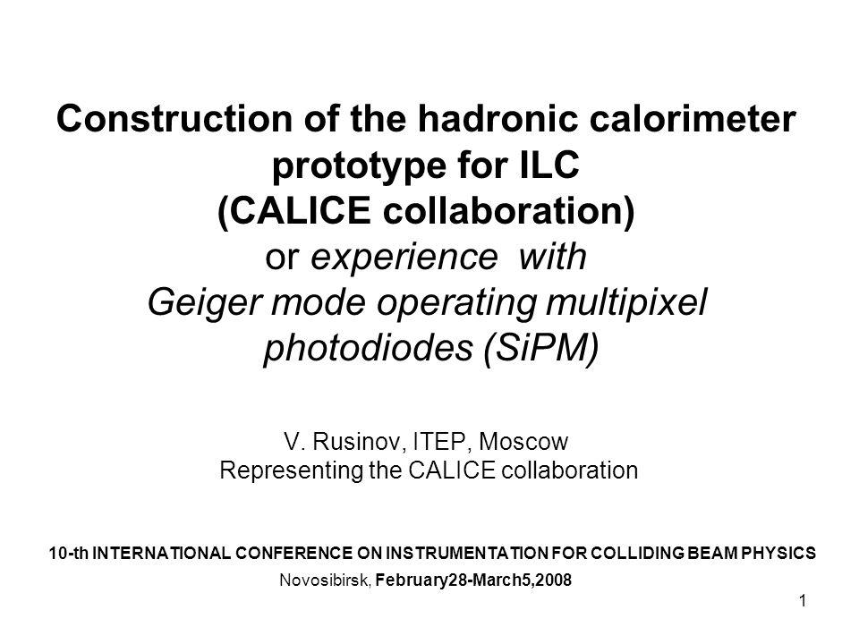 12 Reconstruction algorithm: (V.Morgunov) applied to HCAL only.