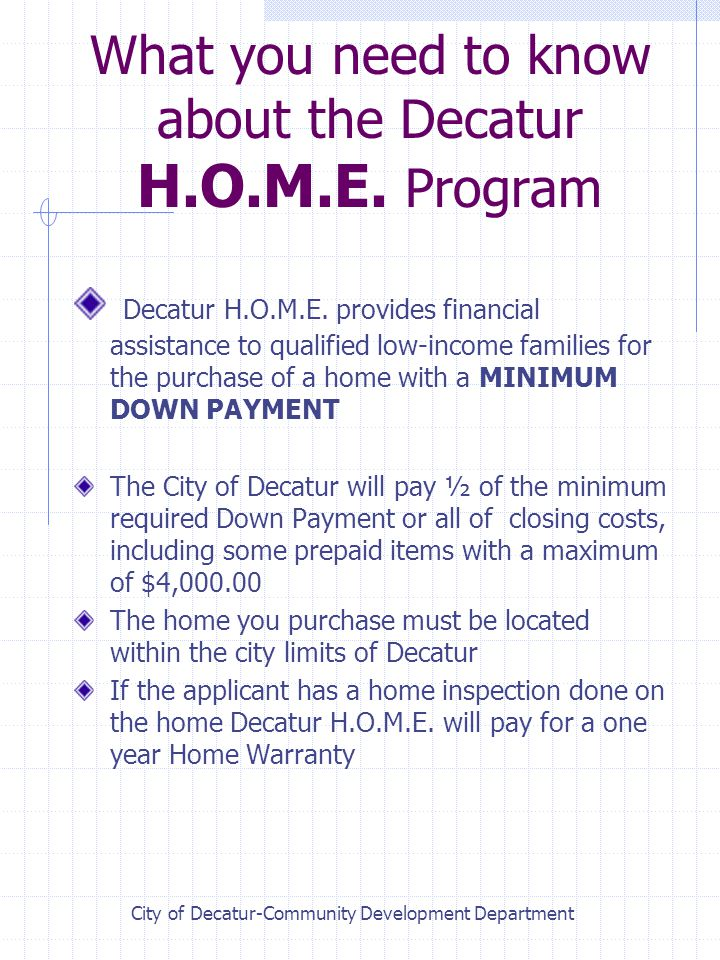What you need to know about the Decatur H.O.M.E. Program Decatur H.O.M.E.