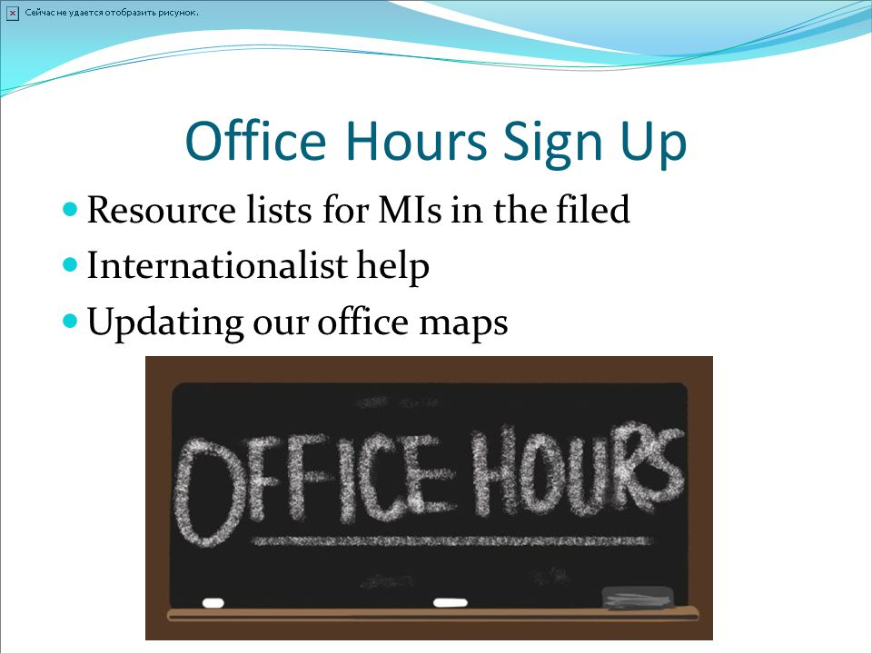 Office Hours Sign Up Resource lists for MIs in the filed Internationalist help Updating our office maps