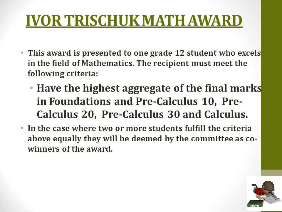 PROFICIENCY AWARD Awarded to one student in each grade from 7-12.
