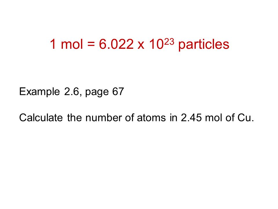 One atomic mass unit (amu) is defined as 1/12 of the mass of a 12 C atom.