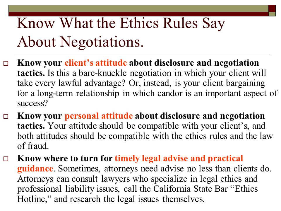 Know What the Ethics Rules Say About Negotiations.