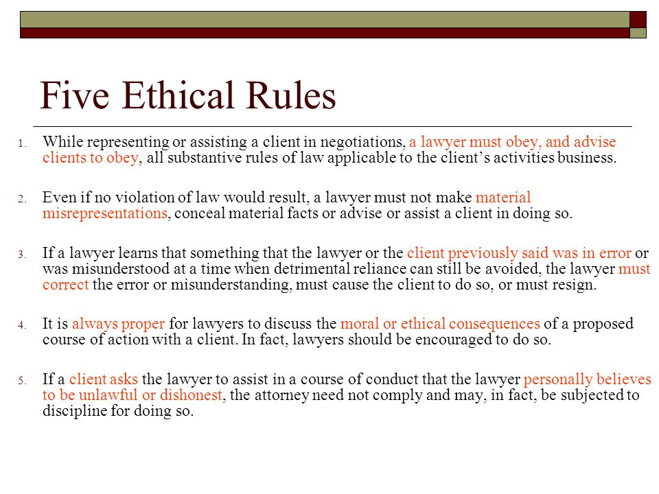 Five Ethical Rules 1.