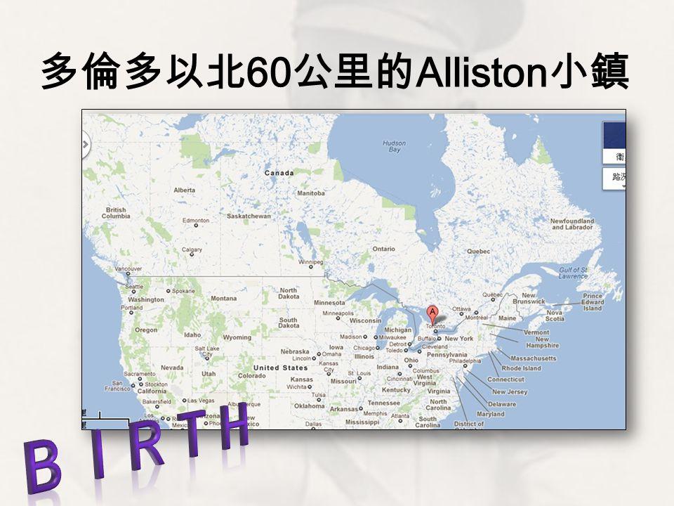 多倫多以北 60 公里的 Alliston 小鎮