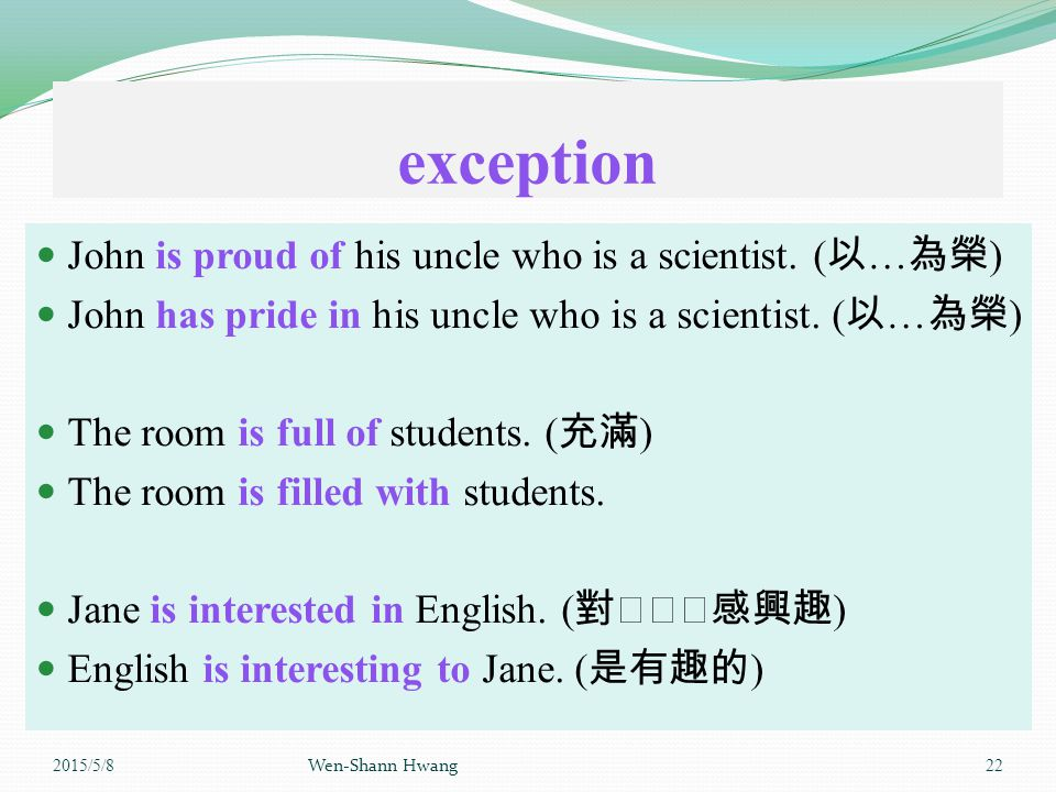 exception John is proud of his uncle who is a scientist.