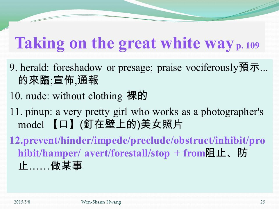 Taking on the great white way p. 109 9. herald: foreshadow or presage; praise vociferously 預示...