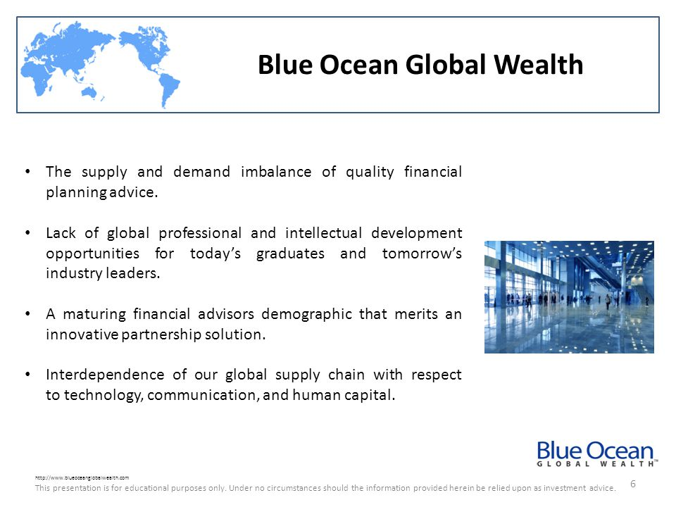 7 Our White Paper This presentation is for educational purposes only.