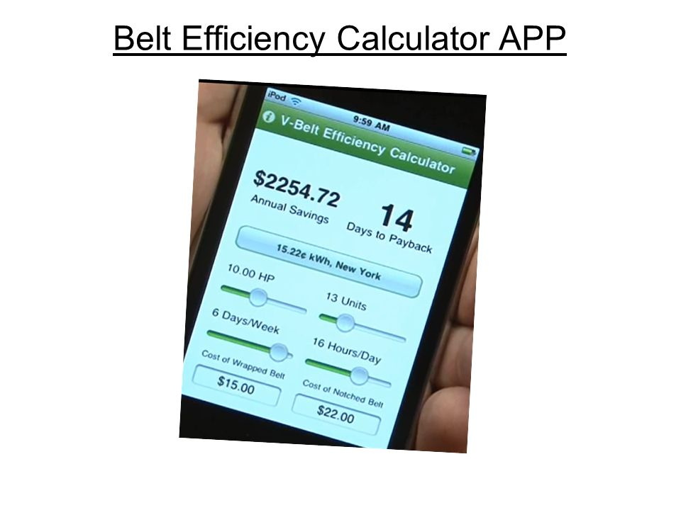 Belt Efficiency Calculator APP