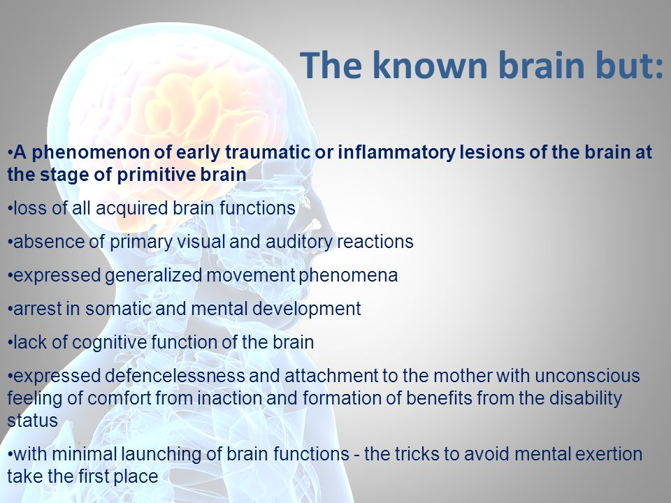 The known brain but: A phenomenon of early traumatic or inflammatory lesions of the brain at the stage of primitive brain loss of all acquired brain f