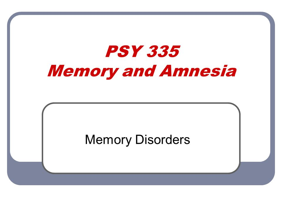 Pure Anomia Loss of memory of words (anomic aphasia) Cannot name pictures of common objects Difficulty reading and writing Produced by damage to either Broca's or Wernicke's area (fluent anomia).