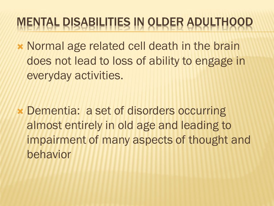  Normal age related cell death in the brain does not lead to loss of ability to engage in everyday activities.