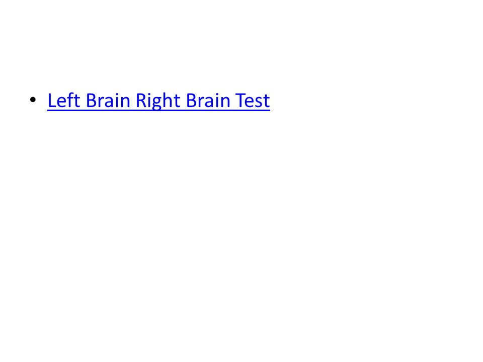 Left Brain Right Brain Test