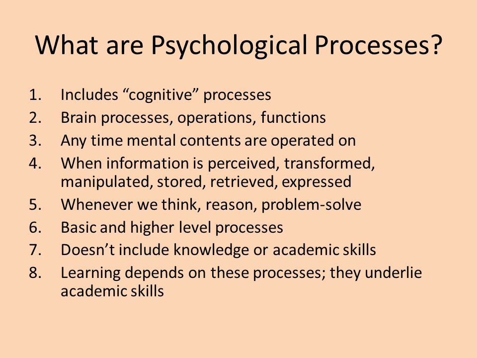 Records Review 1.Any medical or health conditions 2.Age of onset 3.Developmental delays 4.Look for reported behaviors that indicate processing problems 1.Difficulty memorizing arithmetic facts: WM 2.Difficulty blending: Phonological processing 3.Low fluency: Processing speed