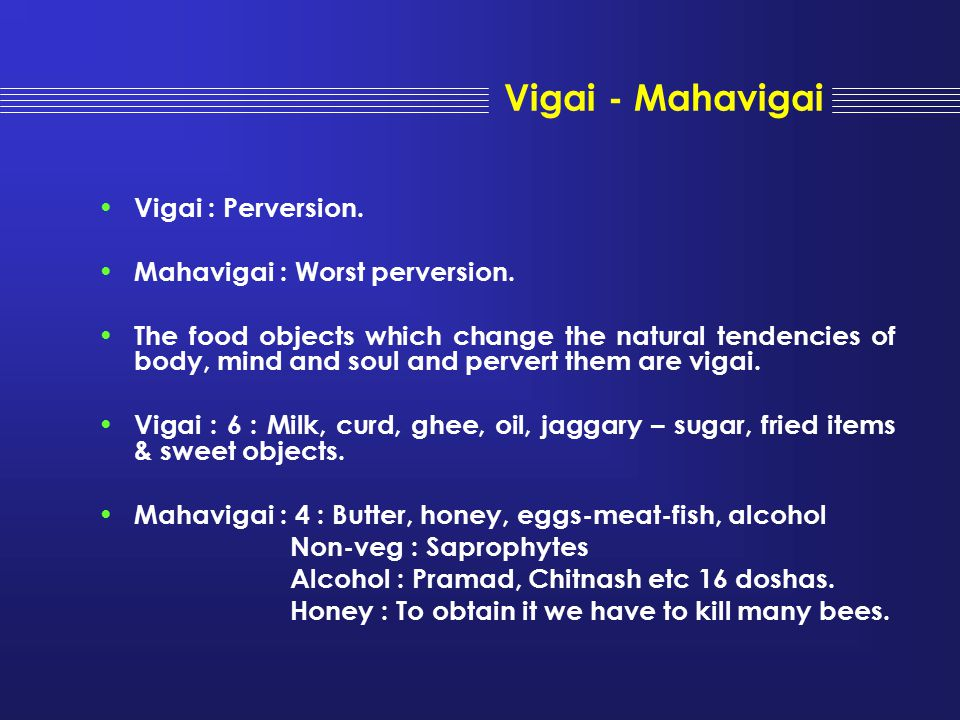 Vigai - Mahavigai Vigai : Perversion. Mahavigai : Worst perversion. The food objects which change the natural tendencies of body, mind and soul and pe