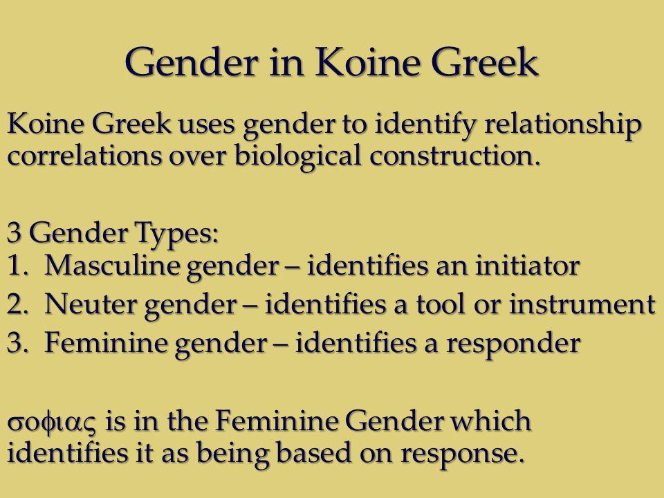 Gender in Koine Greek Koine Greek uses gender to identify relationship correlations over biological construction.