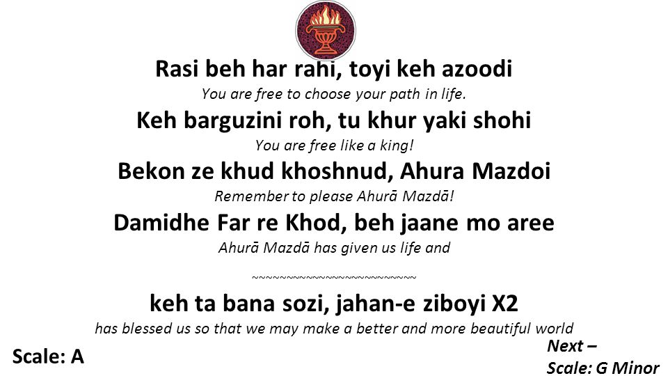 Rasi beh har rahi, toyi keh azoodi You are free to choose your path in life.