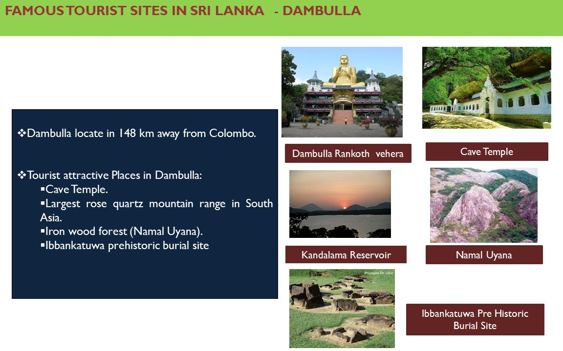 FAMOUS TOURIST SITES IN SRI LANKA - DAMBULLA  Dambulla locate in 148 km away from Colombo.