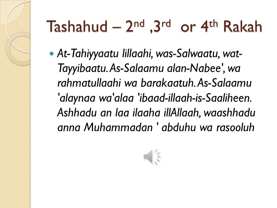 First Rakah – Sujood Subhaana Rabbee al-A' laa (in sujood) Rabbi-ghfirlee, Rabbi-ghfirlee (while sitting between sujood)