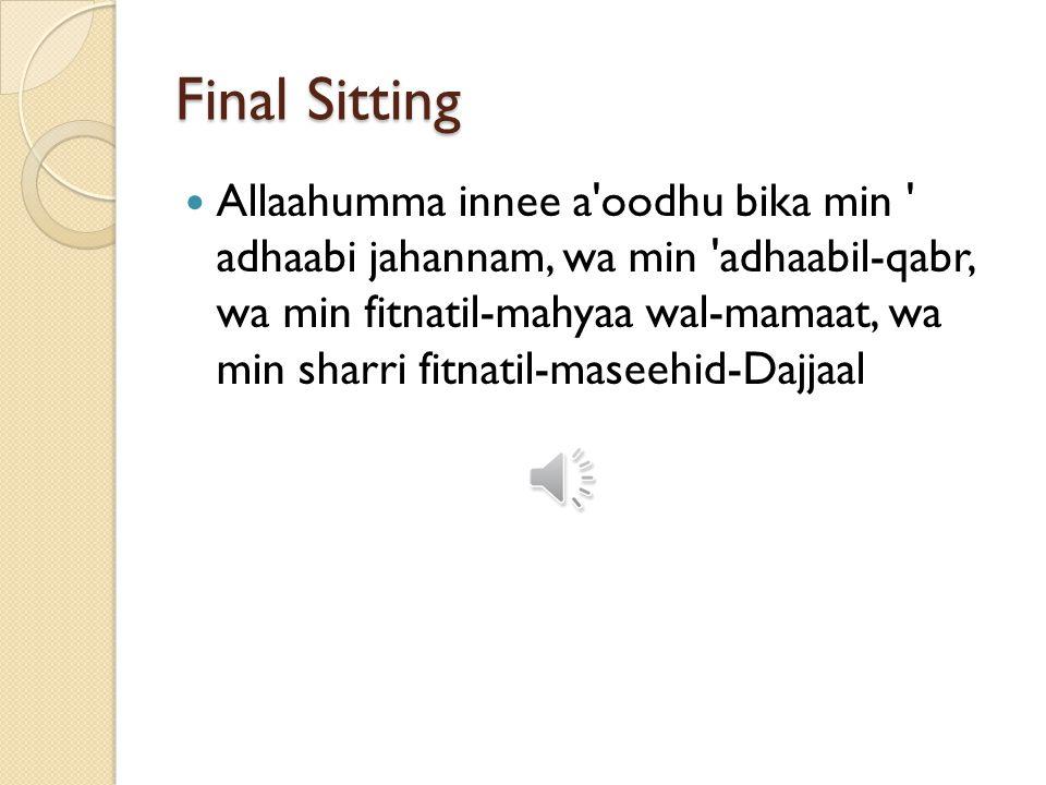 Darood Shareef Allaahumma Salli alaa Muhammad, wa alaa Aali Muhammad,kamaa sallayta alaa Ibraaheem, wa alaa Aali Ibraaheem, innaka Hameedun Majeed.