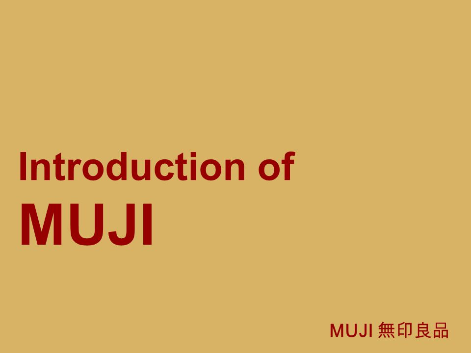 Introduction of MUJI MUJI 無印良品