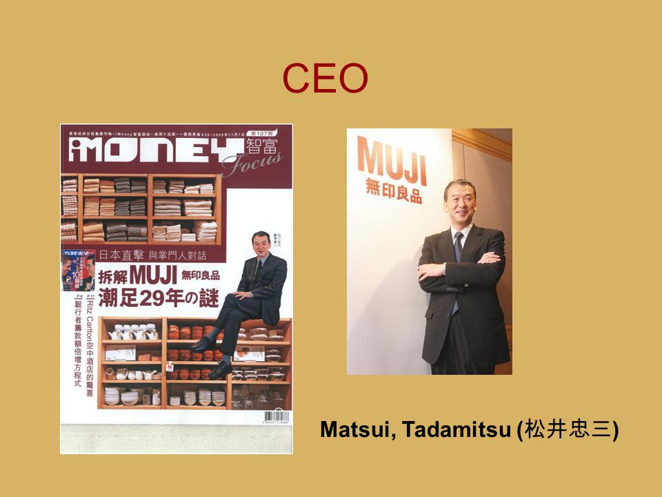 CEO Matsui, Tadamitsu ( 松井忠三 )