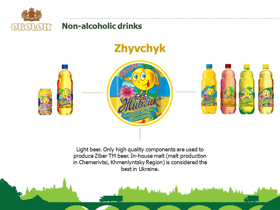 Non-alcoholic drinks Zhyvchyk Light beer. Only high quality components are used to produce Ziber TM beer. In-house malt (malt production in Chemerivts