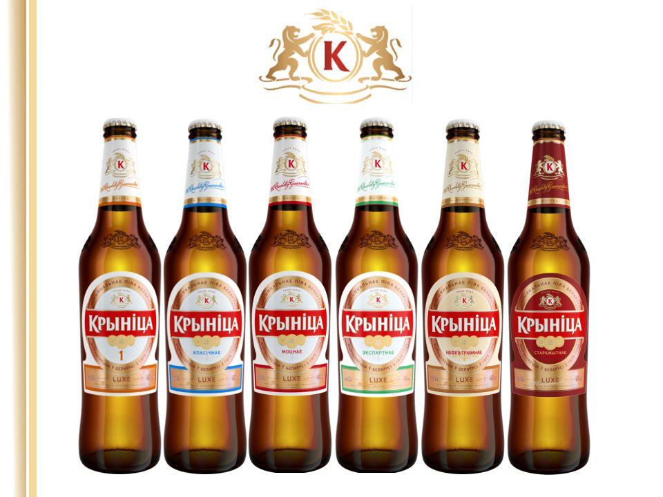 BAR CODEUNIT FOR PRODUCTION OF JSC KRINITSA Name of productsKind of packing Item number of the product (bar code) KRYNITSA-1 glass 0,5л.