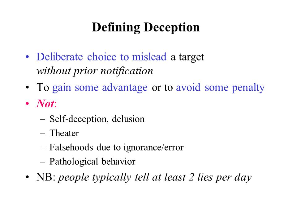 What is Deception?