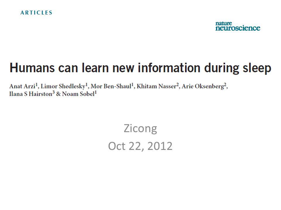 Zicong Oct 22, 2012