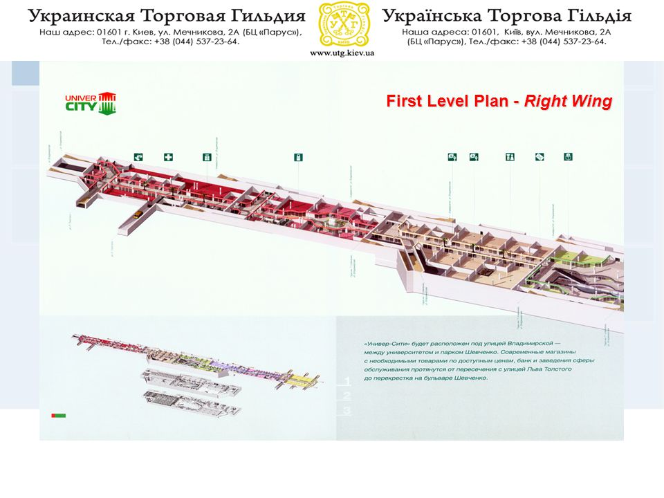 First Level Plan - Right Wing