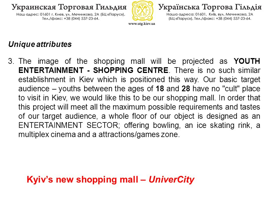 Unique attributes 3.The image of the shopping mall will be projected as YOUTH ENTERTAINMENT - SHOPPING CENTRE.