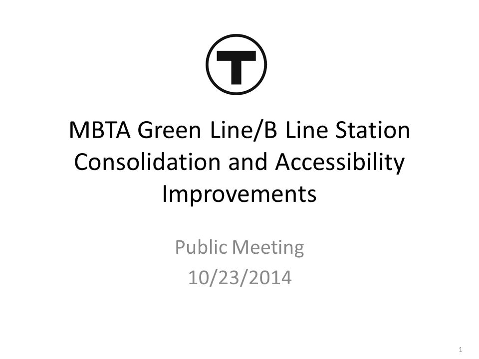 12 MBTA Green Line/B Line Station Consolidation and Accessibility Improvements
