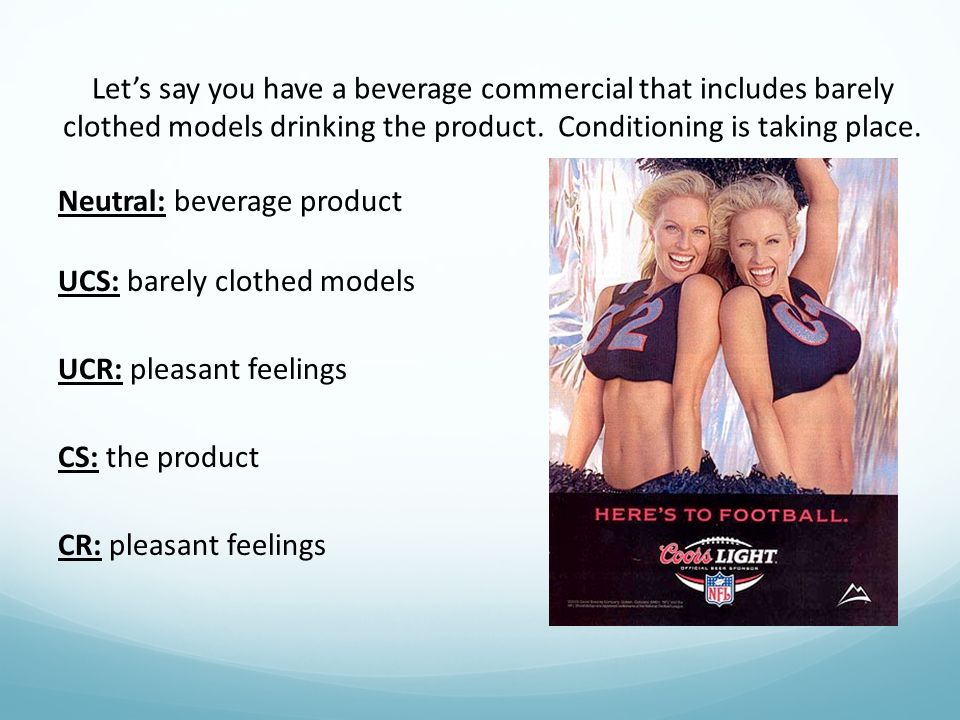 Let's say you have a beverage commercial that includes barely clothed models drinking the product.